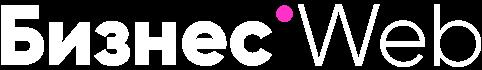 Логотип Бизнес Веб. Сайты, продвижение, реклама