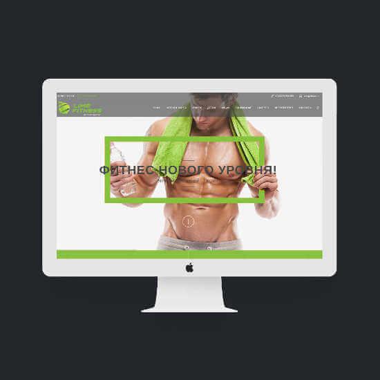 Скриншот сайта Лайм Фитнес в Оренбурге от студии Бизнес Веб