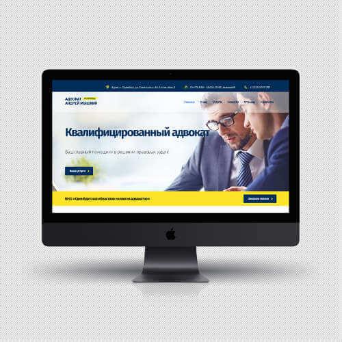 """Создание и продвижение сайтов в Оренбурге от студии """"Бизнес Веб"""""""