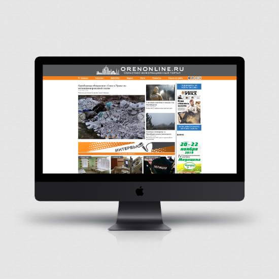 business-web-sozdanie-sajtov-orenburg-orenonline-01