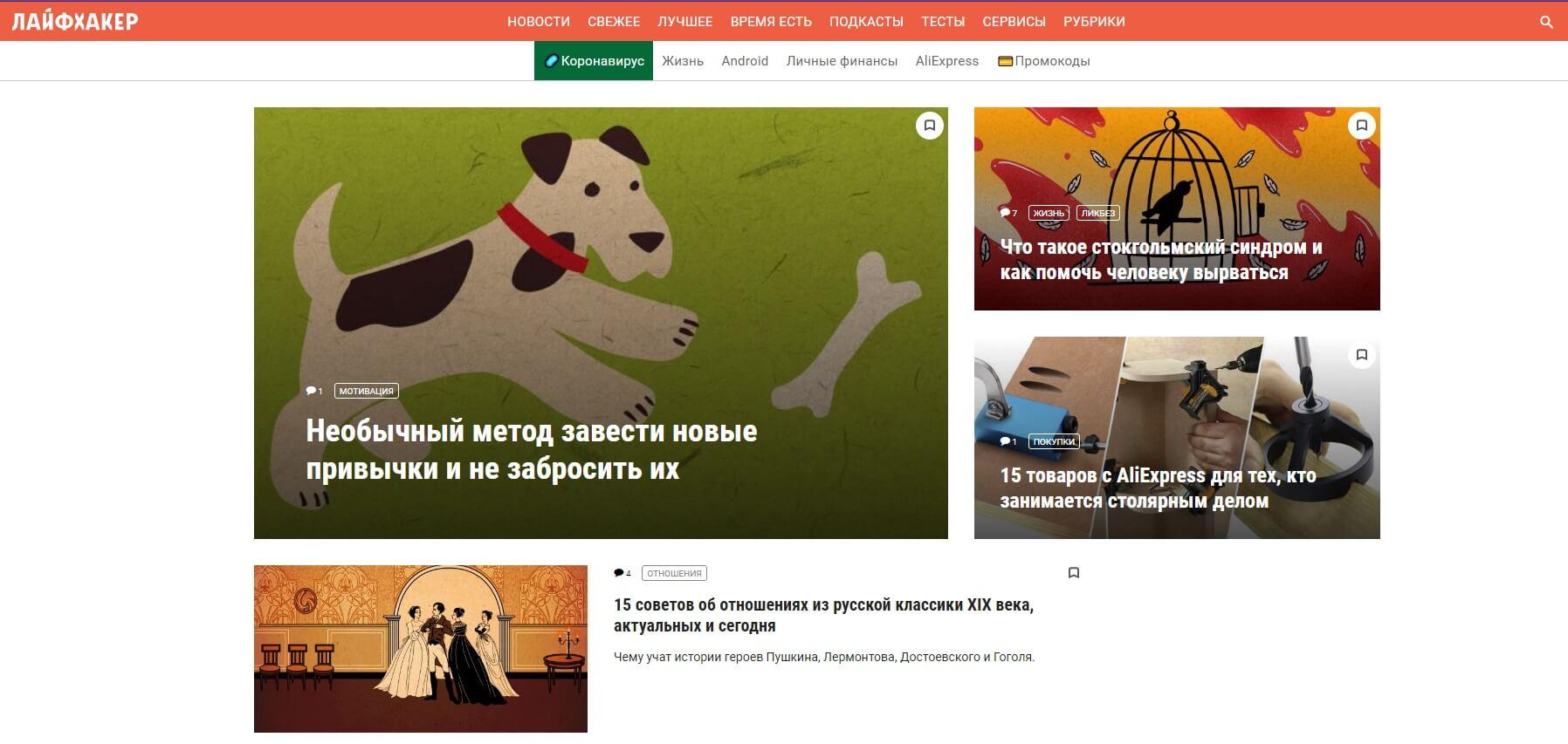 Продвижение и создание сайтов оренбург