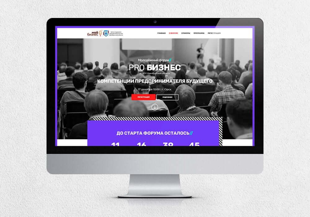 создание сайтов в оренбурге